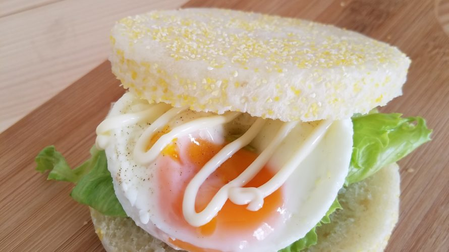 イングリッシュマフィンで朝ごパン