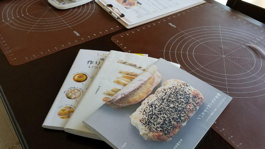 第10回【おうちパン講座】ドデカフォカッチャ