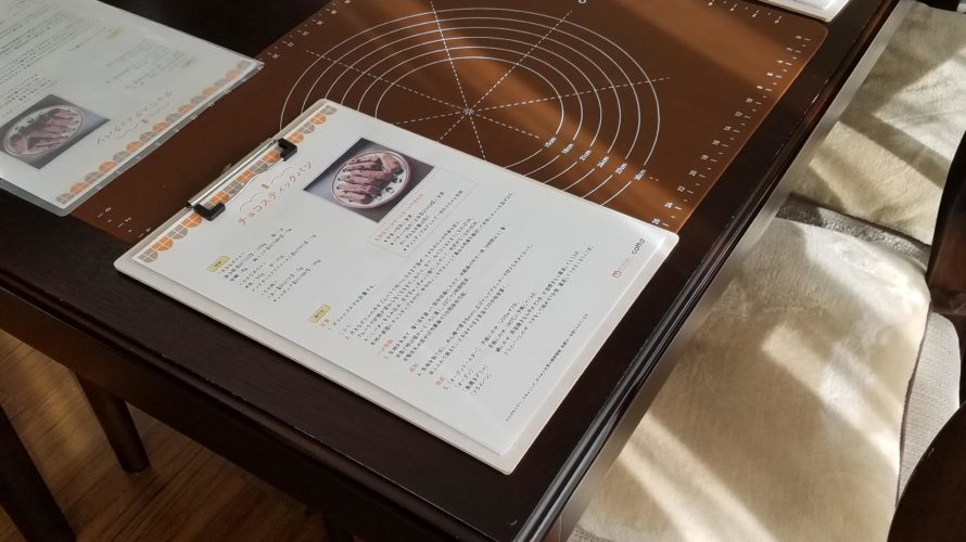第21回【おうちパン講座】チョコスティックパン
