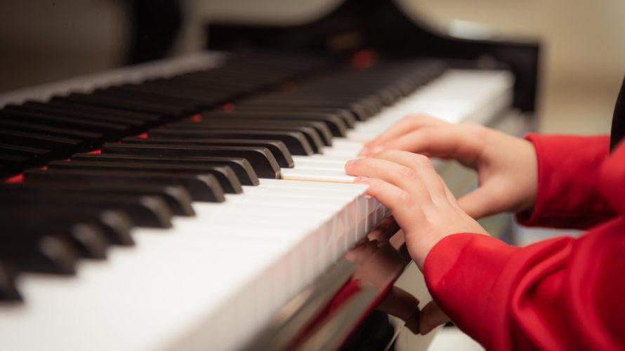 娘が6年間続けたピアノを辞めました。子供が習い事を辞めたいと言ったら・・・