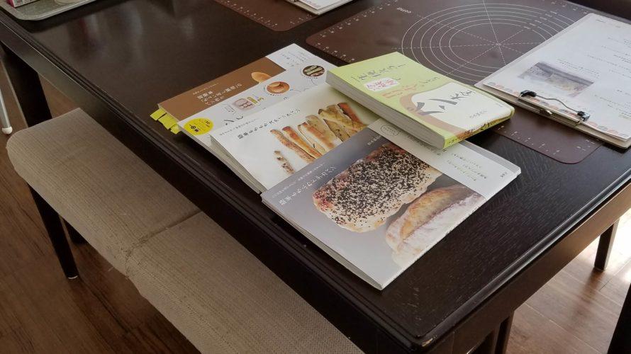 第41回【おうちパン講座】ゴマチーズドデカパン 子どもも大人も楽しくパン作り!