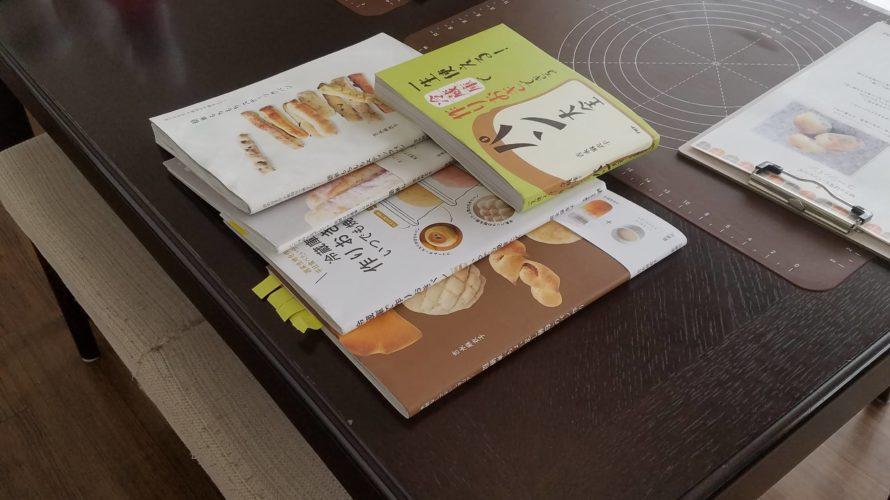 第46回【おうちパン講座】コーンパン 思わず2度見!?切りっぱなしパン