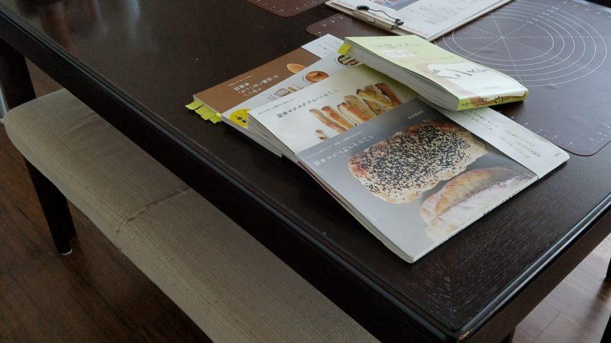 【おうちパン講座59】ゴマチーズドデカパン・フライパンであんぱん 繋がっていく『おうちパン』