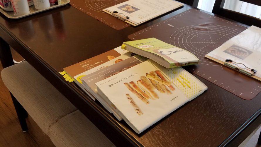 【おうちパン講座63 ニコニコキッズ活動】チョコスティックパン・米粉ハムチーズパン 家族で楽しくパン作り♪