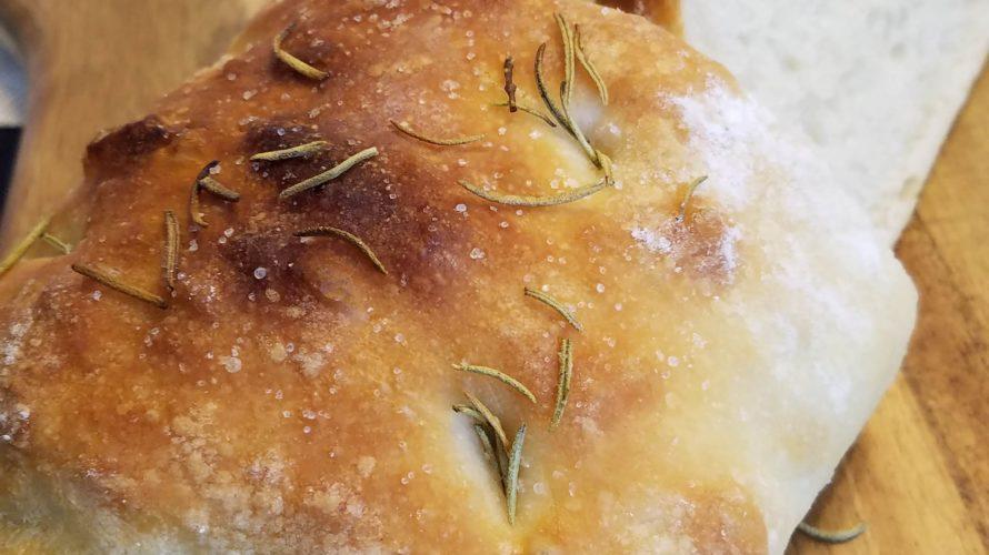 【おうちパン講座79】ドデカフォカッチャ 新発見!パン作りは楽しい♪
