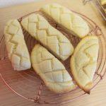 【おうちパン講座81】メロンスティックパン 憧れのメロンパン!!