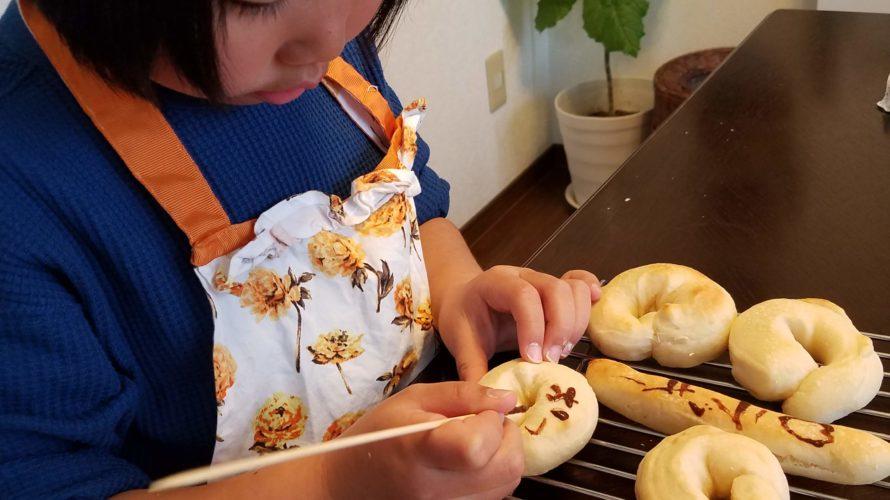 【おうちパン講座82】ニコニコキッズ活動 ミルクスティックパン  子供が夢中になるパン作り!