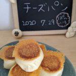 【おうちパン講座91】チーズパン フライパンでも美味しいパンは焼ける!!