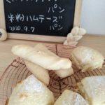 【おうちパン講座92】ミルクスティックパン・米粉ハムチーズ パン好きなご家族を想って…体に優しいパン作り