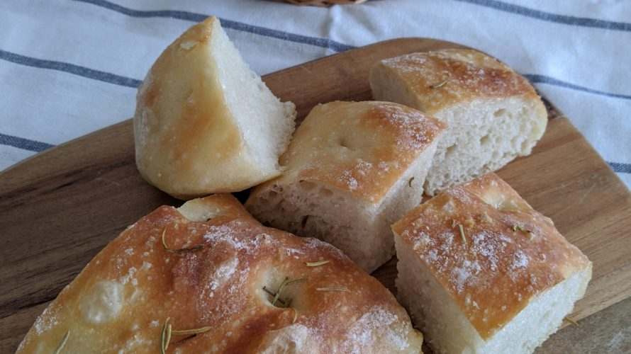【おうちパン講座94】ドデカフォカッチャ・全粒粉くるみパン  おうちパン生活始めました