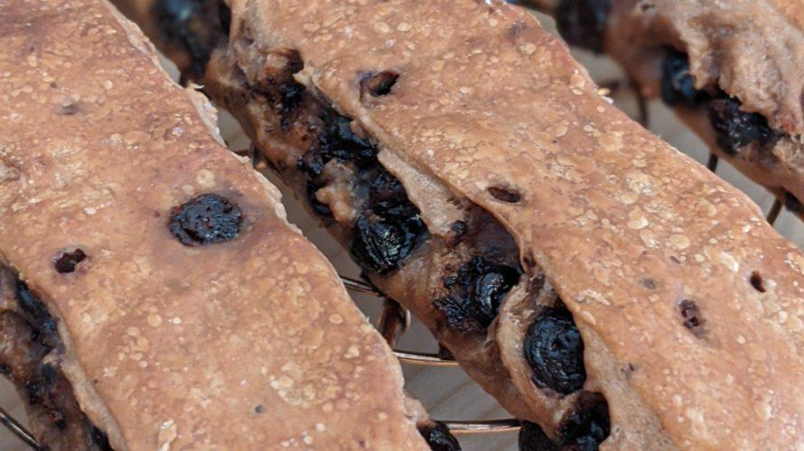 【おうちパン講座96】チョコスティックパン 焼き立てのチョコステックパンが美味しすぎる説