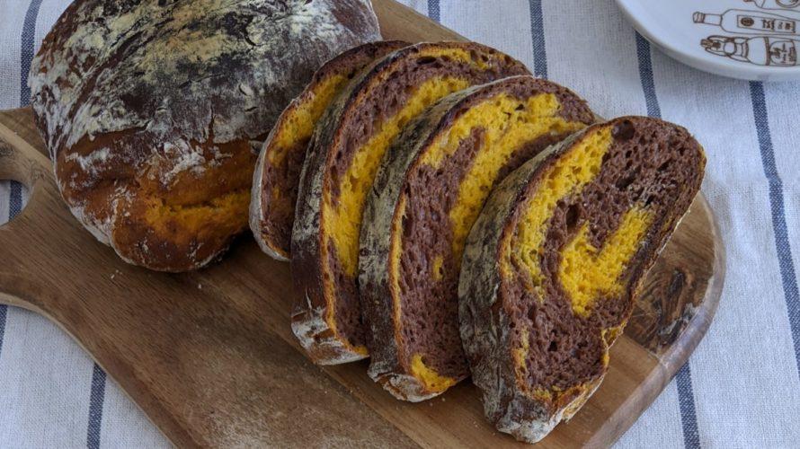 【おうちパン講座97】パンプキンとココアのマーブルドデカパン・抹茶甘納豆パン パン好きも唸った!『おうちパン』