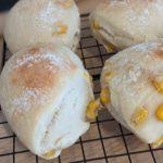【おうちパン講座100】コーンパン 切りっぱなしパンで焼き立てパンを食卓に♪