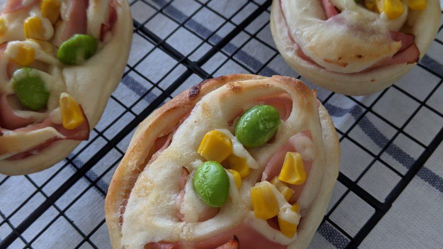 【おうちパン講座101】枝豆コーンパン・ドデカねじねじピザ 楽しい♪楽しい♪パン作り
