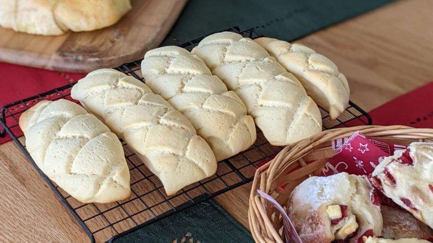 【おうちパン講座107】メロンスティックパン・クランベリーホワイトチョコパン 周りに自慢したくなっちゃうー(*^^*)