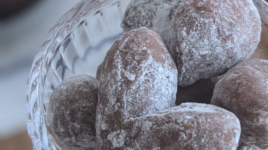 【おうちパン講座111】ハートのシュガーバター・オニツナーズ パン作りって楽しいな♪