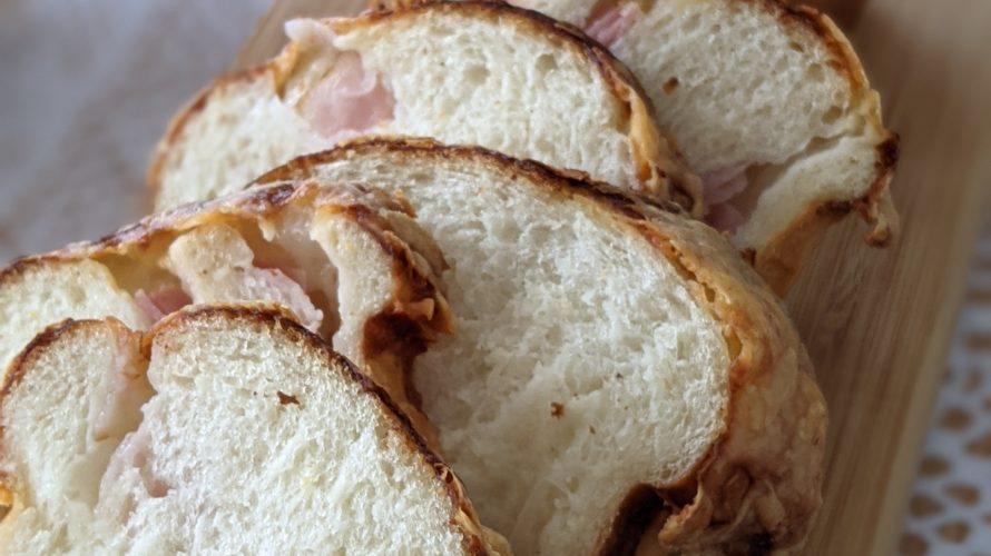 【おうちパン講座117】ゴネーユ・オニオンベーコンブレッド やっぱり美味しい!おうちパン