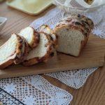 【おうちパン講座118】オニオンベーコンブレッド 食パンが焼ける喜びー