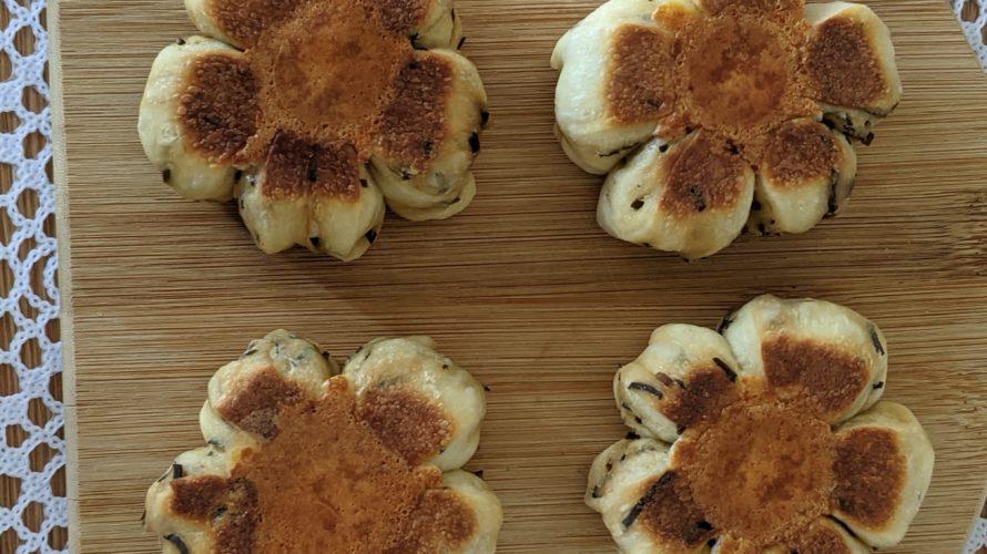 【おうちパン講座126】お花の塩こんぶチーズパン 焼き立てパンが家で食べられる幸せ♡