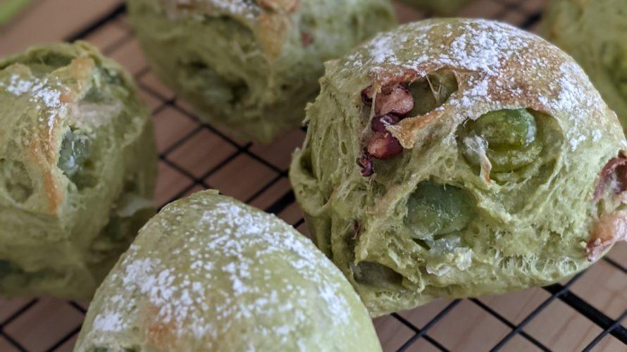 【おうちパン講座134】抹茶甘納豆パン ご家族が楽しみにしているおうちパン