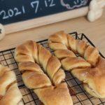 【おうちパン講座135】シナモンスティックパン シナモンの香りに包まれる幸せ時間♡