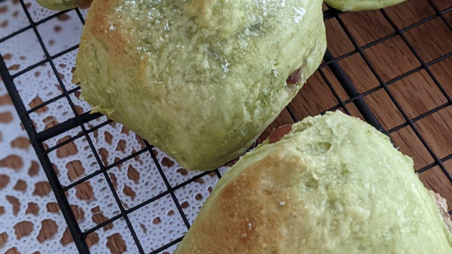 【おうちパン講座142】ニコニコキッズ活動『抹茶甘納豆パン』待ちきれないよ~焼き立てパンは最高だね♪